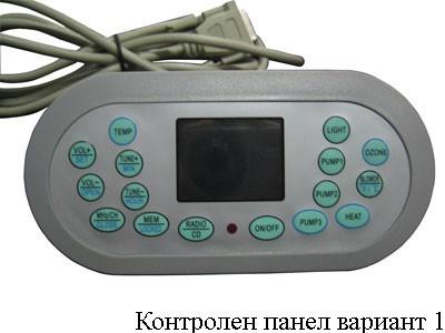 ДЖАКУЗИ Butterfly-562
